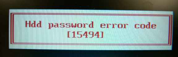 how to delete hdd password on laptop