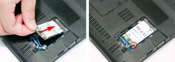 ACER ASPIRE 5740DG 3G MODULE WINDOWS 8 DRIVER
