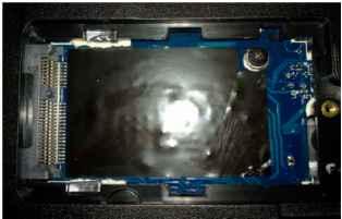 Remove Hddbios Password Utilities - Acer Aspire one BA02 DV