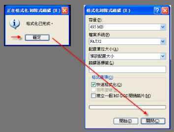Remove Hddbios Password Utilities - Acer Aspire one BA02 DV AOP531h