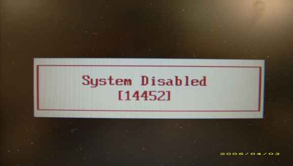how to change bios password acer