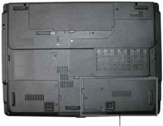 Acer TravelMate C110 Hotfix Module Driver (2019)